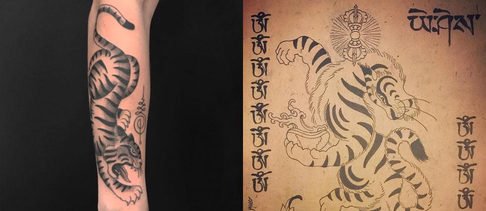 Yeshe Tattoo